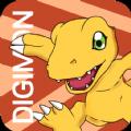 数码暴龙激战3D官网下载手机游戏 v2.5.10.42861