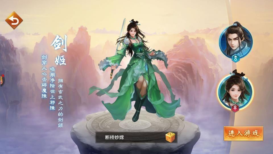 万妖传说手游官网下载最新版图3: