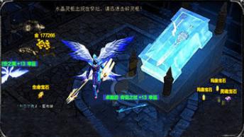绝地奇迹游戏官方网站下载正式版图4: