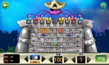 海底小勇士手机游戏最新正版下载图4: