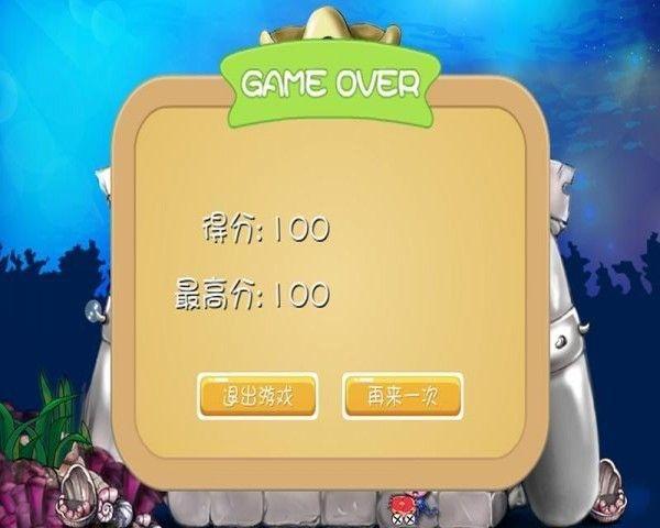 海底小勇士手机游戏最新正版下载图3: