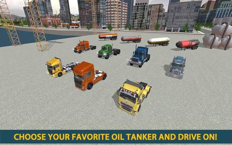 油轮运输司机卡安卓官方版游戏下载图5: