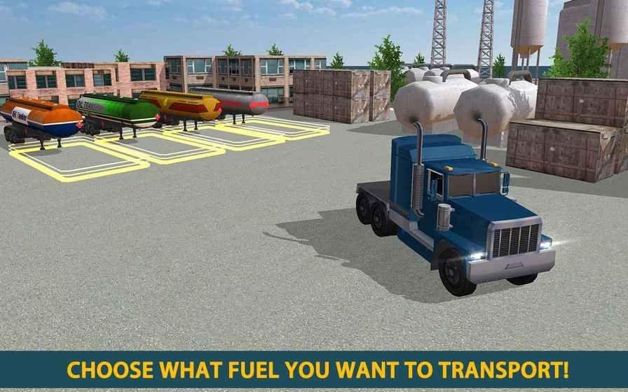 油轮运输司机卡安卓官方版游戏下载图4: