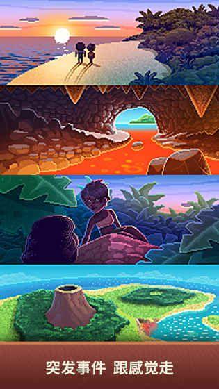 盛大Tinker Island游戏最新下载中文汉化版下载图4: