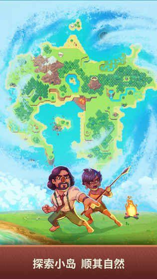 盛大Tinker Island游戏最新下载中文汉化版下载图2: