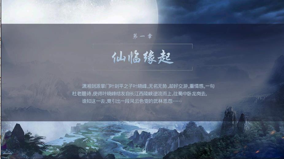 九州风云决官方手机正版游戏图2: