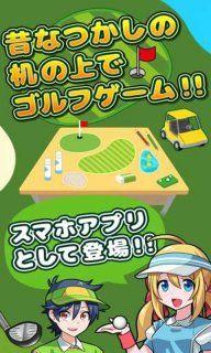 桌面高尔夫手机游戏最新版图1: