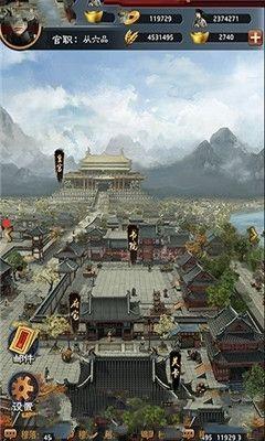 大唐一品老爷手机游戏安卓版下载图3: