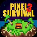 生存游戏3游戏官方网站下载联机版 v1.13