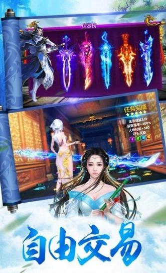 青云剑仙1周年庆活动大全:2018周年庆活动奖励有哪些?[多图]