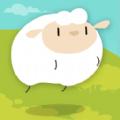 梦中的羊手机游戏最新正版下载 v1.0