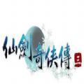 仙剑奇侠传三手机游戏最新完整版 V1.0.0