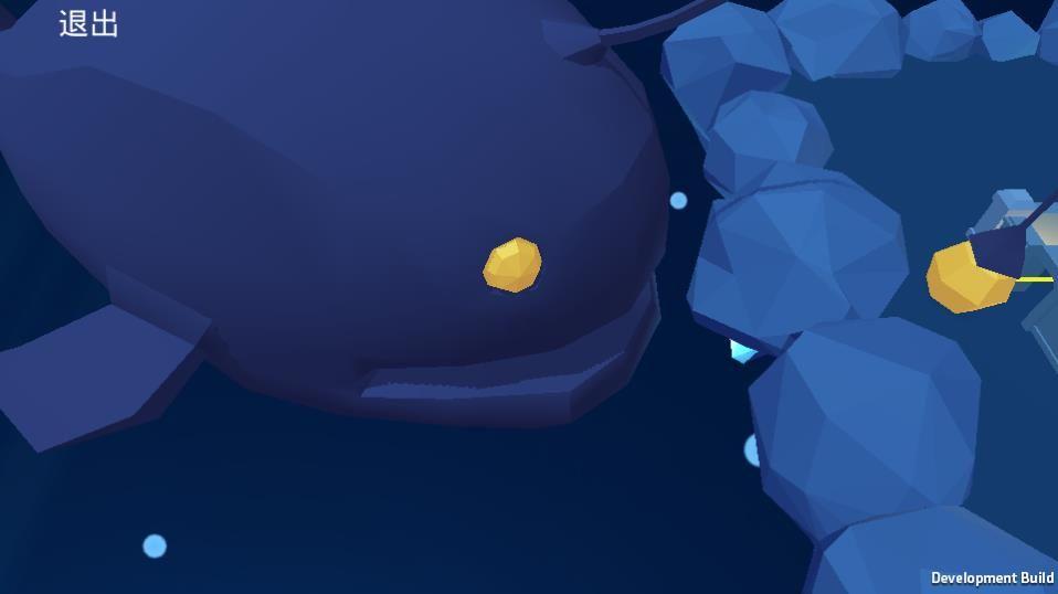 拯救植物游戏下载官方正式版图3: