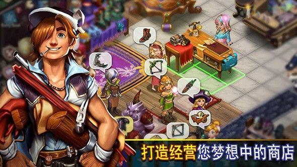 商店英雄游戏官方网站下载正式版图1: