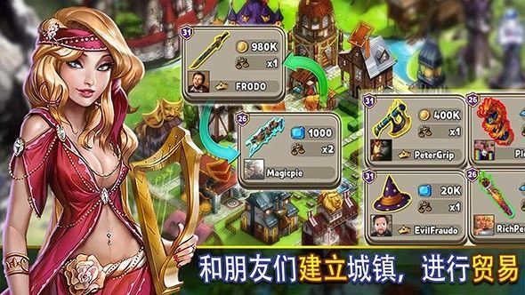 商店英雄游戏官方网站下载正式版图4: