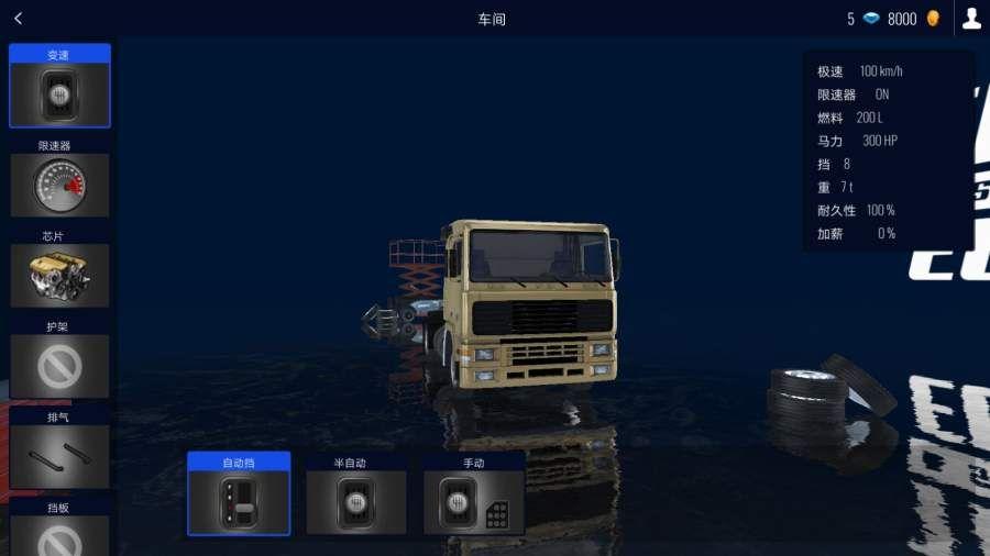傲游中国2官方网站下载中文手机版地址图4: