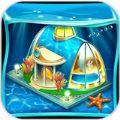 建造海底自由都市游戏