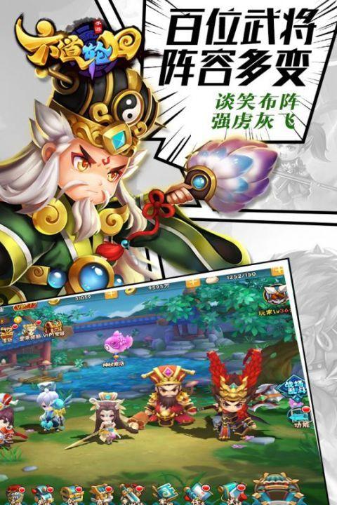 六道轮回手游官网下载最新版图2: