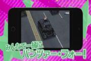 少女与战车手游制作消息宣布 以动画世界为背景的少女道养成游戏[多图]