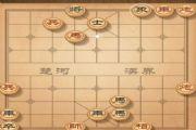 天天象棋残局挑战第66期走法攻略 残局挑战第66期该怎么过?[多图]
