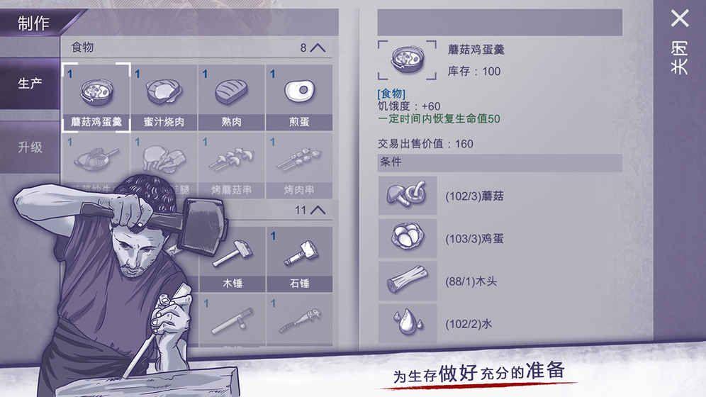 阿瑞斯病毒官方网站下载安卓测试版地址安装图4: