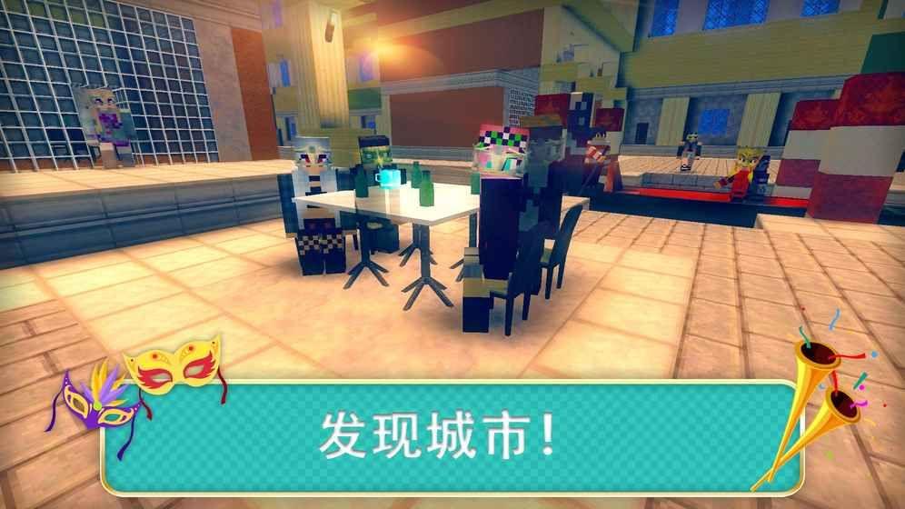 威尼斯世界安卓官方版游戏下载图2: