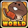 滑子菇栽培the world中文汉化版游戏 v1.1.1