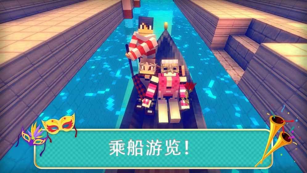 威尼斯世界安卓官方版游戏下载图1: