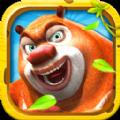 熊出没之熊大快跑2018手机游戏最新版下载 v2.5.8