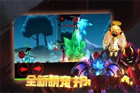 火柴人虐杀联盟安卓版图4: