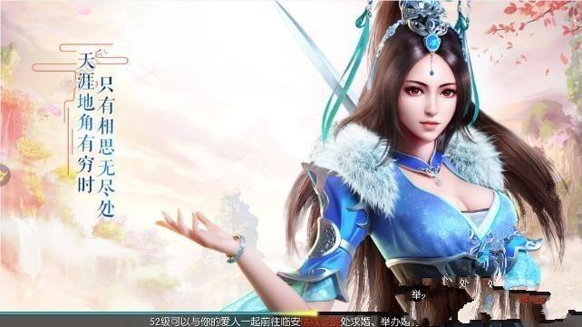 古剑风云官方网站下载正版游戏安装图3: