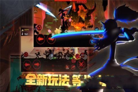 火柴人虐杀联盟安卓版图1: