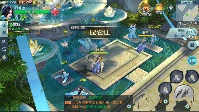 古剑风云官方网站下载正版游戏安装图1: