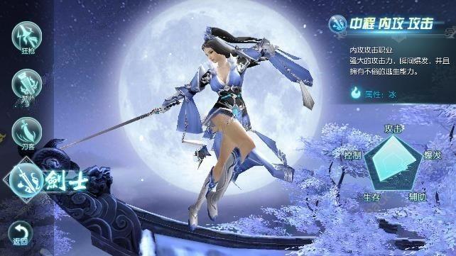 古剑风云官方网站下载正版游戏安装图4: