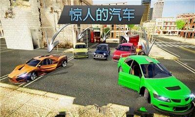 滴滴司机模拟器游戏中文版下载图4: