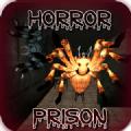 恐怖监狱游戏
