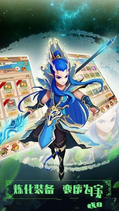 西游迷你版官方网站下载微端版游戏安装图1: