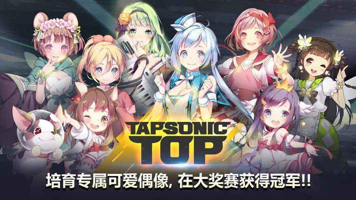 请问一下,安卓游戏top sonic(音速出击)有中文歌曲的数据包吗?