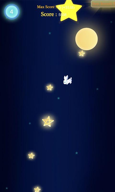 星空跳跃手机游戏最新版图1:
