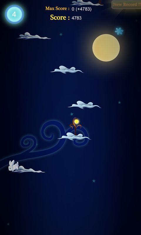 星空跳跃安卓官方版游戏图2: