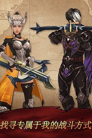 战箭天下游戏官方网站下载正式版图5: