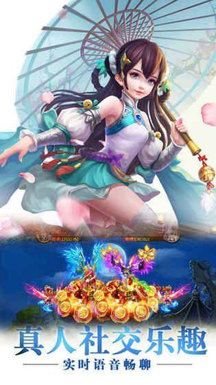 青云游戏官方网站下载正式版图3: