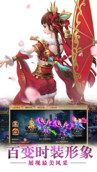 青云游戏官方网站下载正式版图4:
