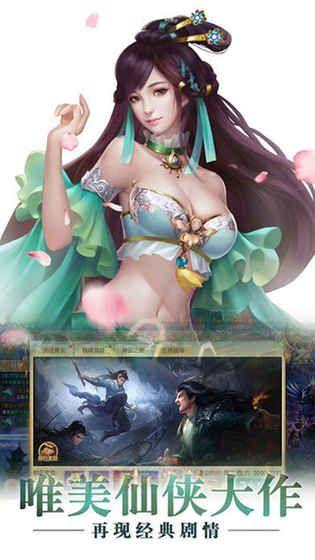 青云游戏官方网站下载正式版图1:
