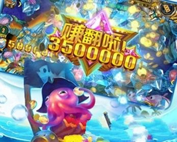 开心渔场手机游戏最新正版下载图4: