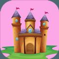 我的梦境城堡官网版