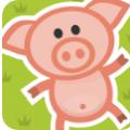 蠕动的猪安卓版