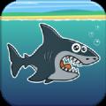 引人注目的鲨鱼安卓版