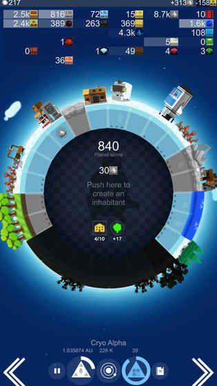 我的行星安卓官方版游戏图4: