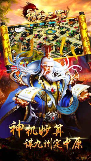 大剑传奇手游官网下载安卓版图2: